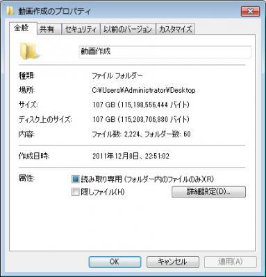 Douga-folder.jpg