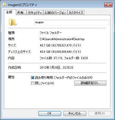 MUGEN-folder.jpg