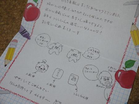 P1260225(1).jpg