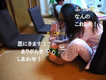 P1260377(1).jpg