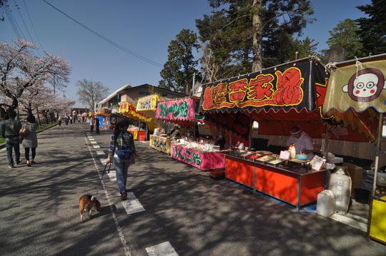 117米沢祭り