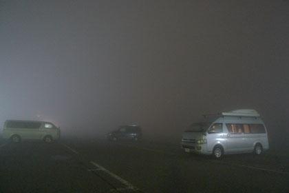 210夜の霧