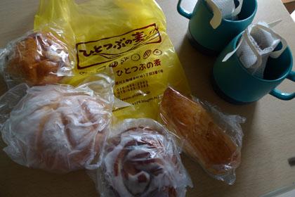 502ひとつぶの麦パン