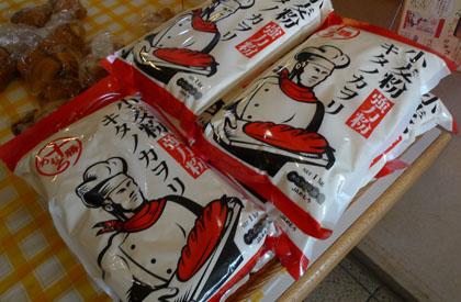 512小麦粉