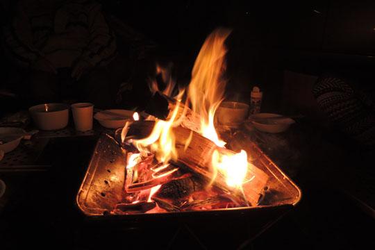 104たき火
