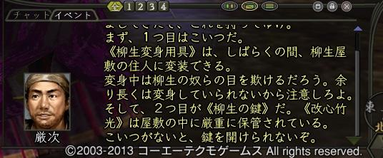 2013021302.jpg