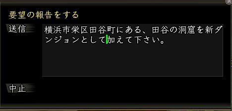 2013051901.jpg