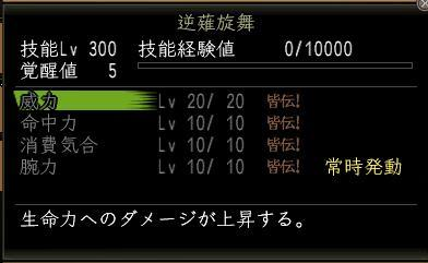 2013051902.jpg