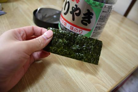 teriyaki04.jpg