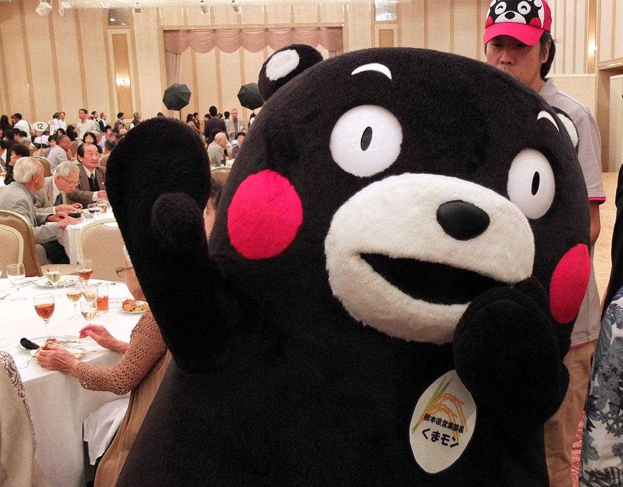2043 くまモン rs1280