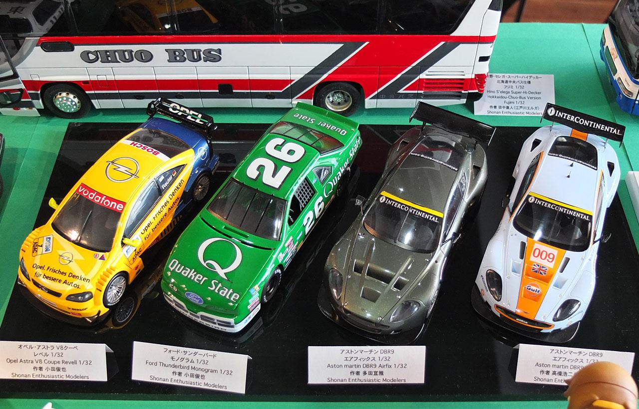 2982 32レースカー 1280×820