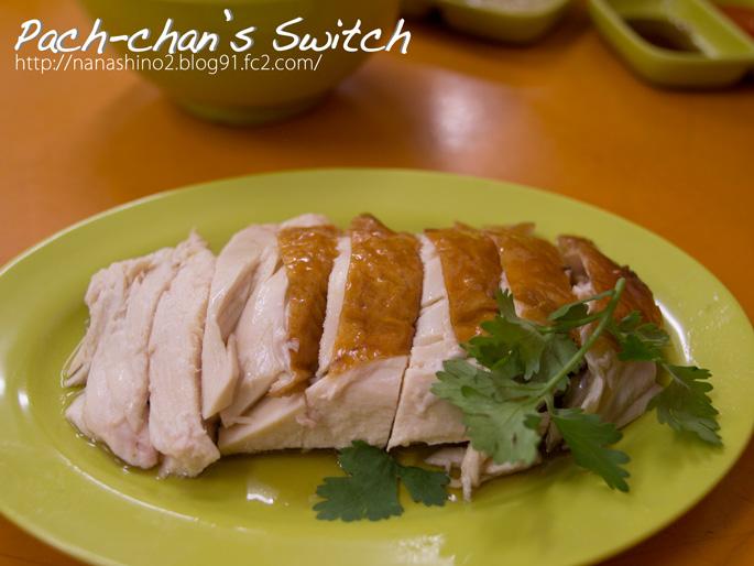 chiken_rice01.jpg