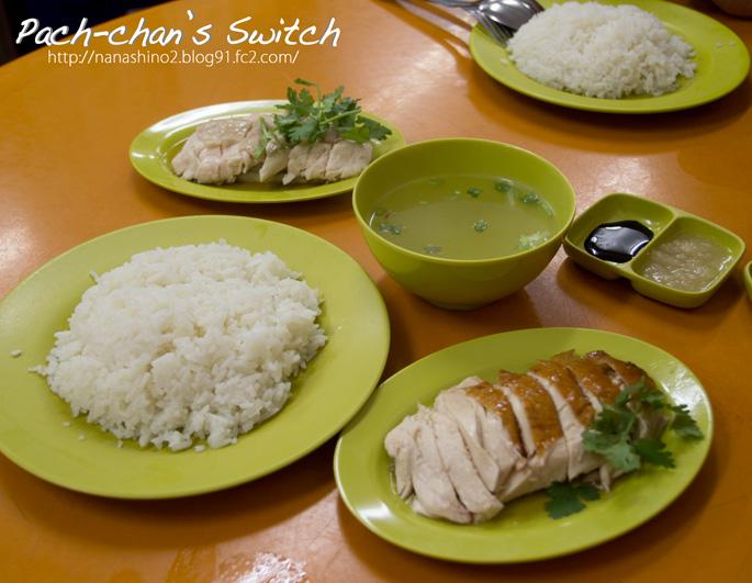 chiken_rice03.jpg
