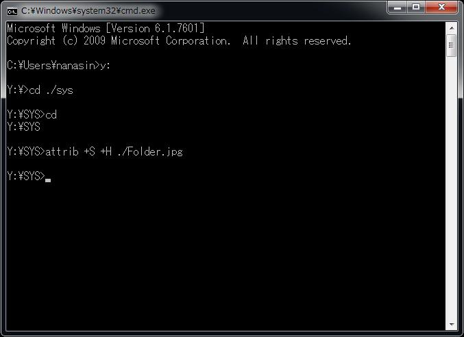 ファイル属性を追加します。