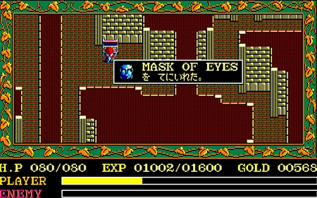 MASK OF EYES