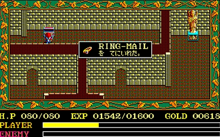 RING-MAIL