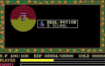 HEAL-POTION