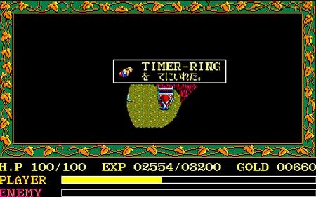 TIMER-RING