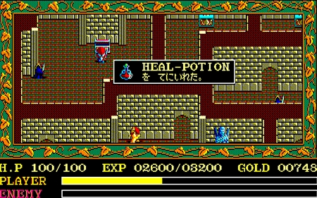 HEAL-POTIION