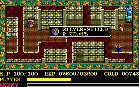 SILVER-SHIELD