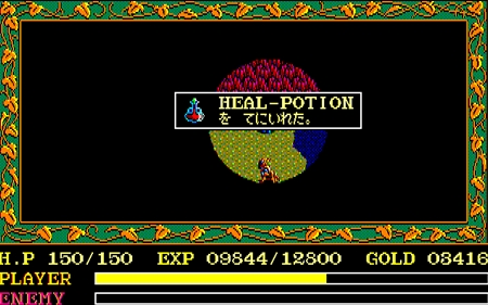 HEAL-POTION