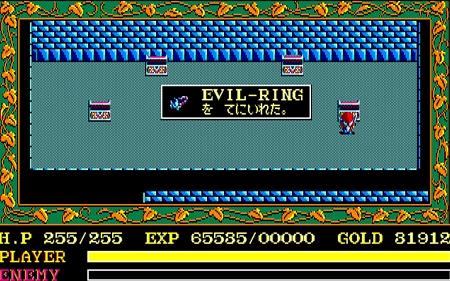 EVIL-RING