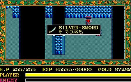SILVER-SWORD