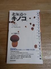 RIMG1565.jpg