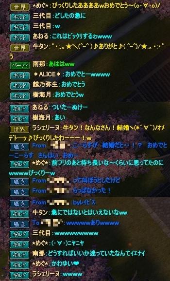 20121219102.jpg