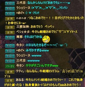 20121219103.jpg