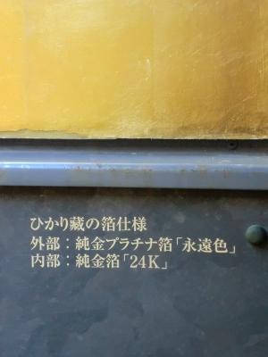 CIMG1540.jpg