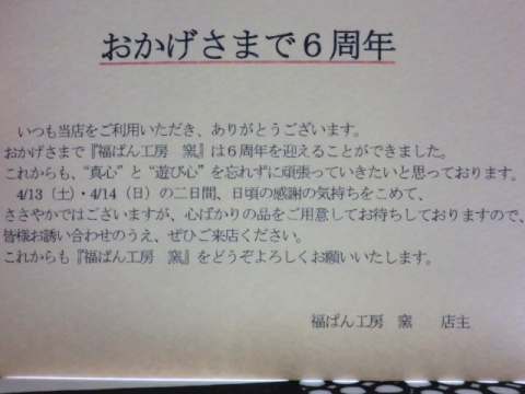 CIMG3298.jpg