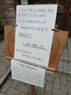CIMG9839.jpg
