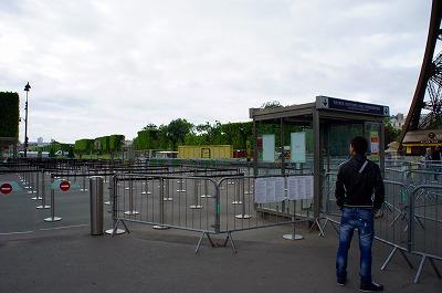 DSC00138.jpg
