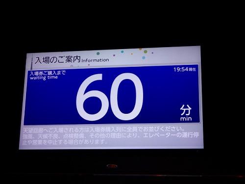 DSC00181.jpg