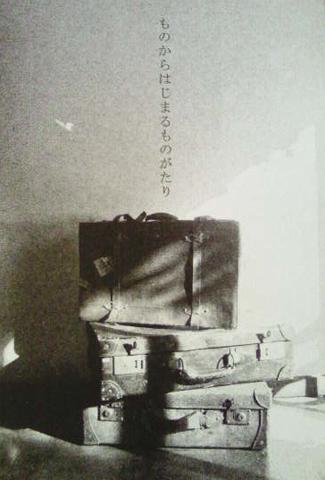 NEC_0620.jpg