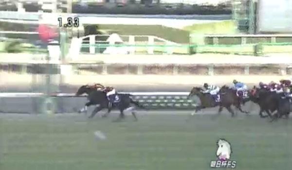 AsahiHi_Futurity_Stakes_cap.jpg