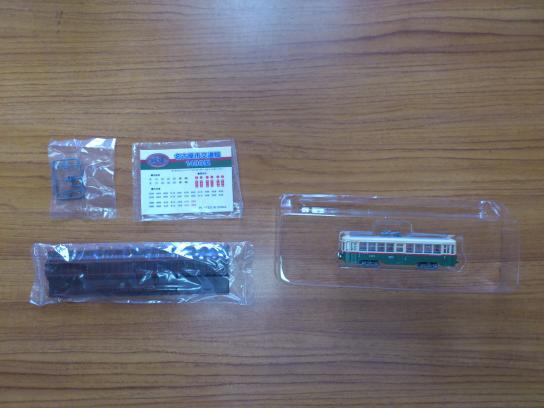 DSC_2406_convert_20121110184948.jpg