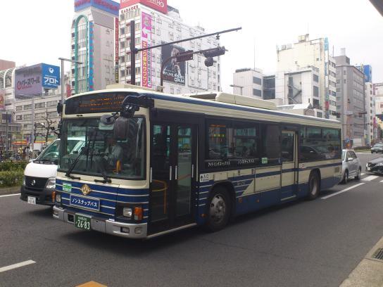 NH-267_convert_20121104231024.jpg