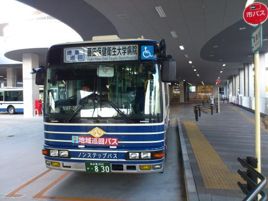 NMF-028_convert_20120519113417.jpg