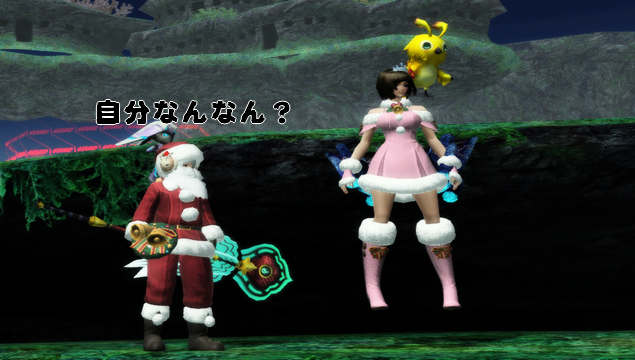 pso20121207_223520_014.png