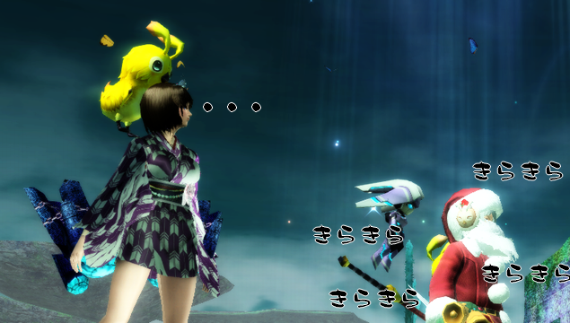pso20121207_230627_023a.png
