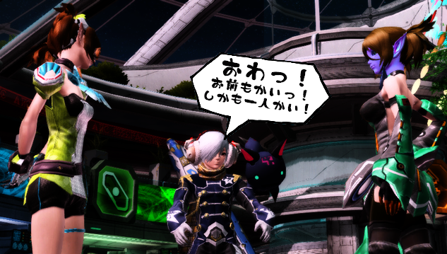 pso20121211_221235_003.png