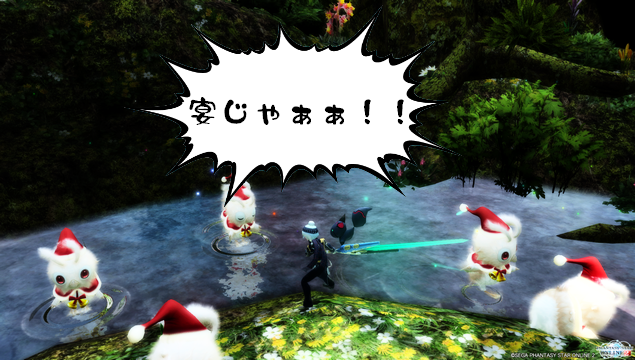 pso20121215_141641_003.png