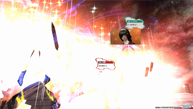 pso20121215_213409_003.png
