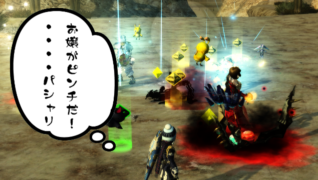 pso20121215_222150_008.png