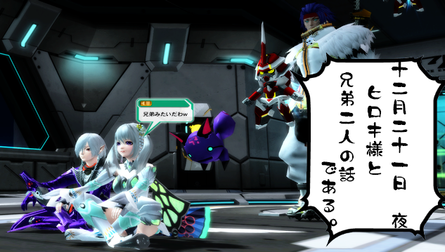 pso20121221_214508_036.png