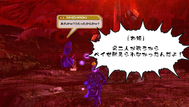 pso20121221_215453_039.png