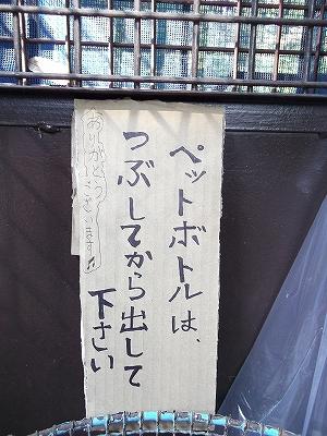 s-omoiyari (2)