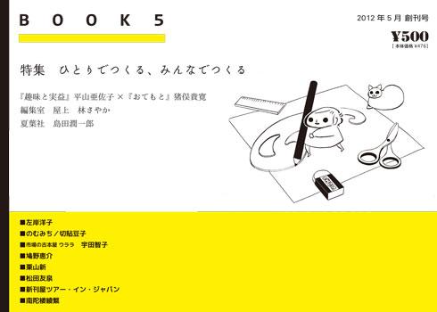 BOOK5C9BDBBE6.jpg